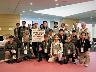 東京マラソン2019.03.29.jpg