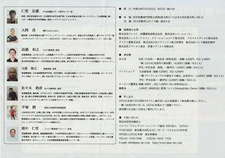 File0002_result.jpg